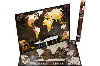 Скретч карта мира My Map Chokolat edition Eng/ англ в тубусе