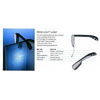 Лампа - подсветка для книг Книголюб 136-13111797