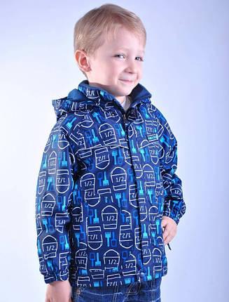 "Куртка демисезонная ""Donilo"" для мальчика на флисе 2837(M) , фото 2"