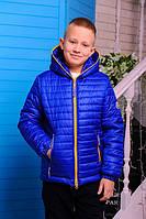Куртка «Монклер-4»