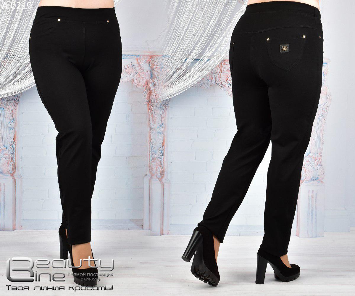 Женские стрейчевые брюки Размер: 50,52,54,56,60