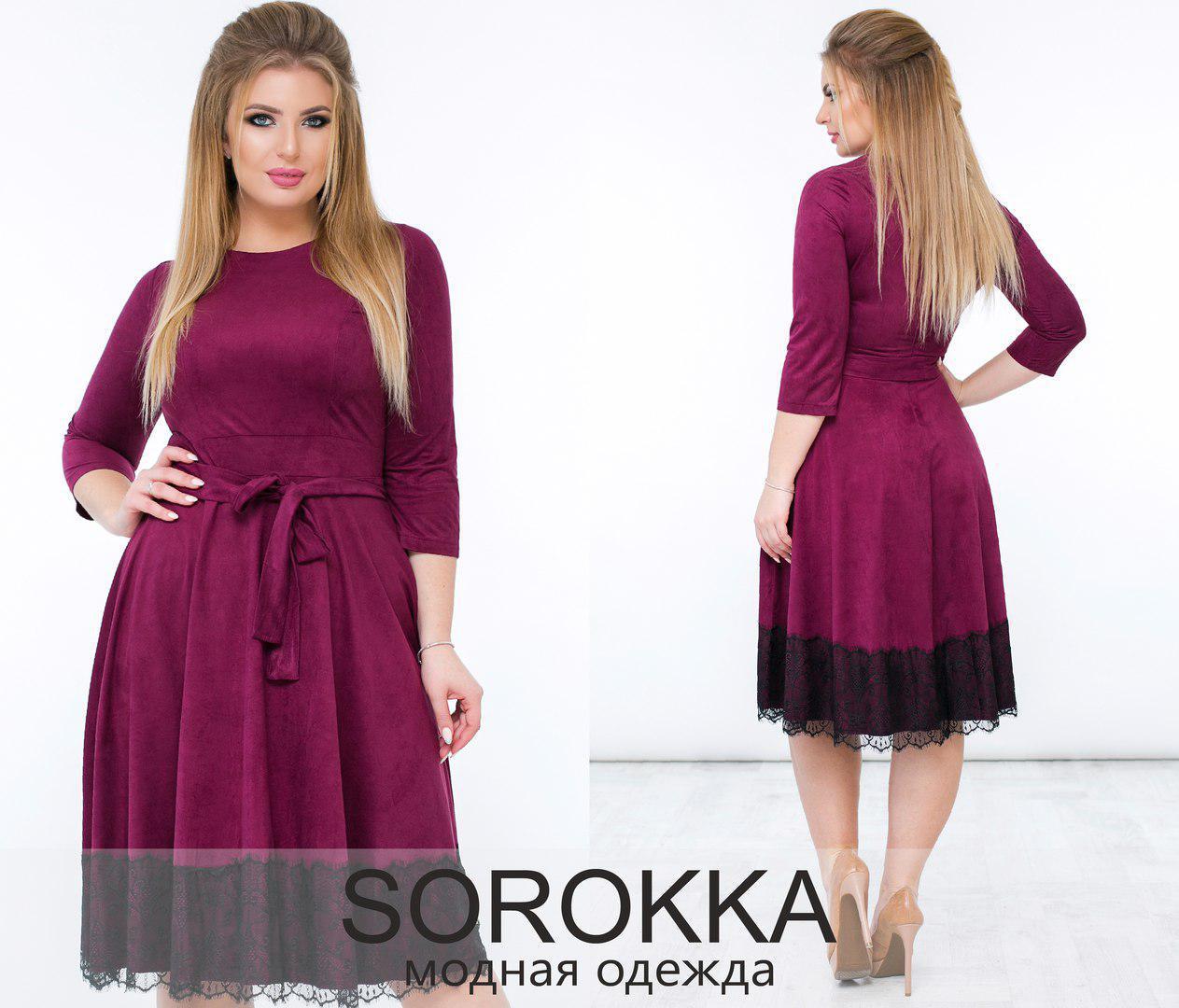 Стильное нарядное замшевое платье до колен большой размер (48-50, 52-54, 56-58)