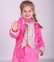 Куртка демисезонная для девочки 2338, фото 3