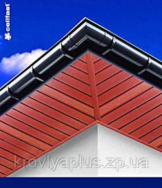 Соффит BRYZA (БРИЗА)красный гладкий /красный перфорированный