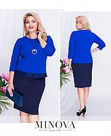 9fb36bc68167 Женская Одежда от 48 до 56 Размера — Купить Недорого у Проверенных ...