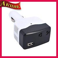 Переходник от прикуривателя на USB с выходом на 220V JBL-9026!Акция