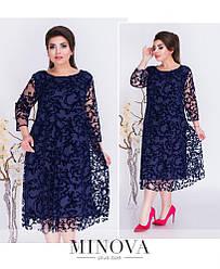 Платье нарядное свободного пошива вышивка на сетке + трикотажная подкладка Размеры: 52-54