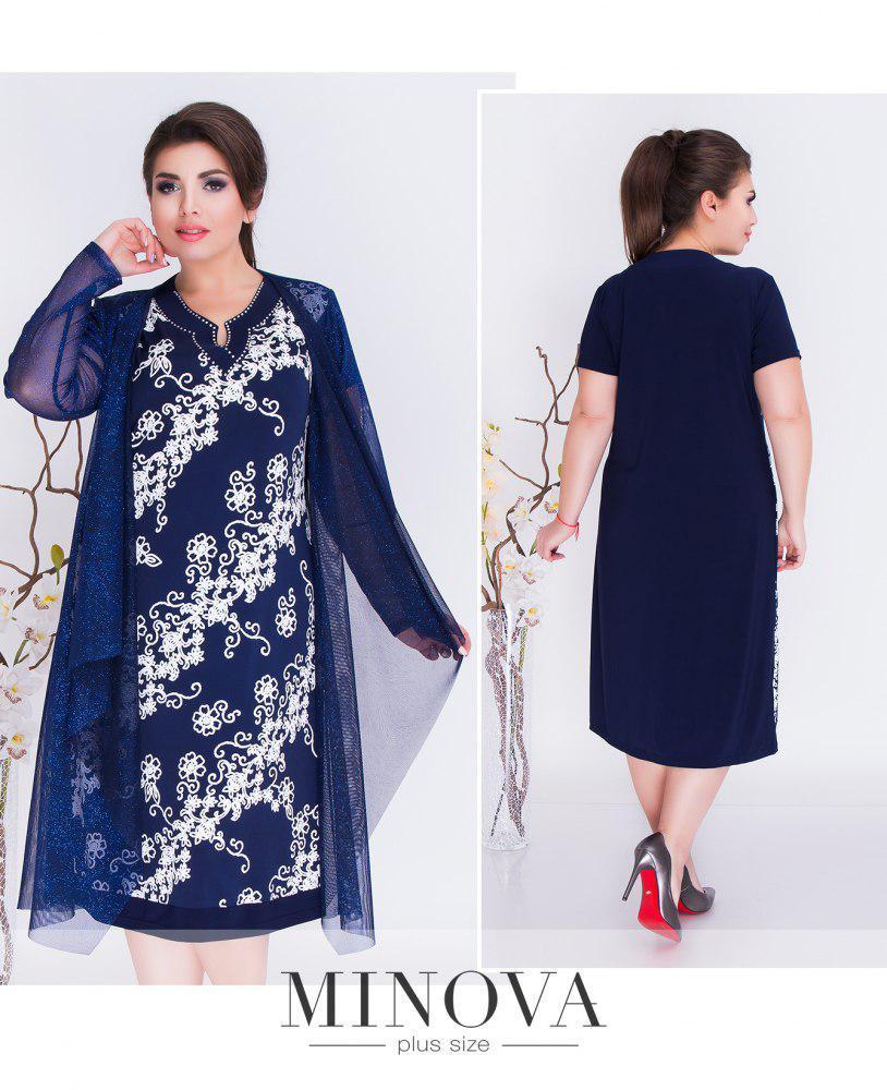 Платье  нарядное прямого пошива с блестящей накидкой  Размеры: 52,54,56,58