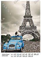 Схема на ткани для вышивки бисером Любовь-Париж DANA-2265