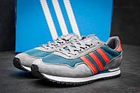 Кроссовки мужские Adidas, серые (7711482), р.41 ,42 ,43, 44, 45, 46*