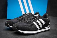 Кроссовки мужские Adidas, черные (7711483), р.41 ,42 ,43, 44, 45, 46*