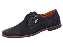 Обувь мужская из натуральной кожи.