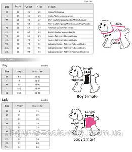 """Kомбинезон """"МИНИ МИСС""""  для собак , цвет - кофе, размеры  М,  XL"""