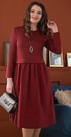 Платье Юрс-17-779-2 белорусский трикотаж