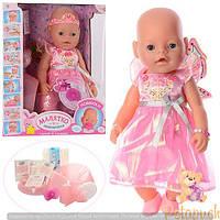 Детская кукла интерактивная пупс 8020-460