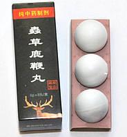 Пилюли Лю Бьяньван «Хуато Шенг Вэн» VIP средство для потенции 3 шарика