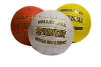 Мяч SPRINTER