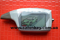 Брелок двусторонний LCD Sher-Khan Magicar M903F