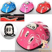 Детский защитный шлем для катания MS0035