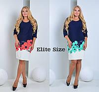 Платье ткань кукуруза разные цвета Код: 653583319