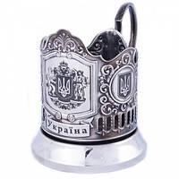 Подстаканник с гербом Украины