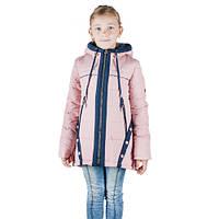 Куртка детская для девочки цвет Пудра