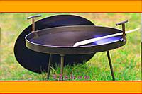 Сковорода из диска бороны 40 см + крышка + съемные ручки и ножки, жаровня