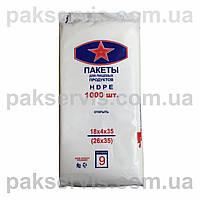 Пакеты фасовочные 18(4)х35 Red Star 1/20