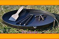 Сковорода гриль 50 см садж, жаровня из диска бороны для пикника пательня