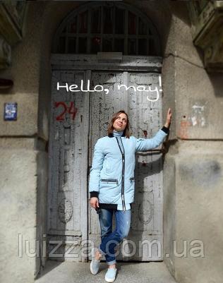 Женская куртка из матовой плащевки 44-50р голубая