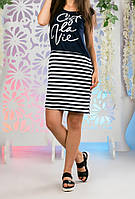 Платье с полосками женское La Vie (вискоза)