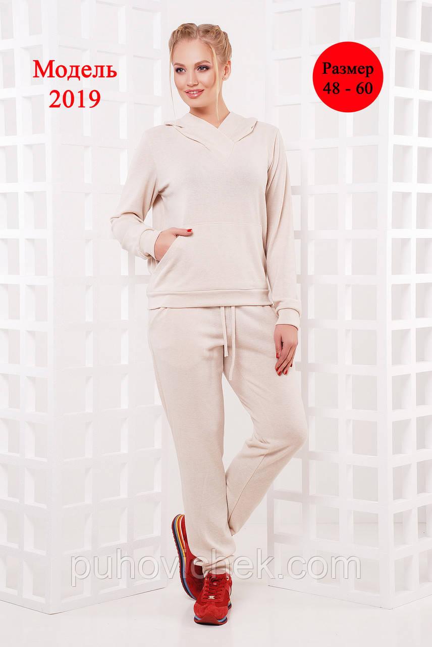 Модные спортивные костюмы женские Украина - Интернет магазин Линия одежды в  Харькове a13f417fb16