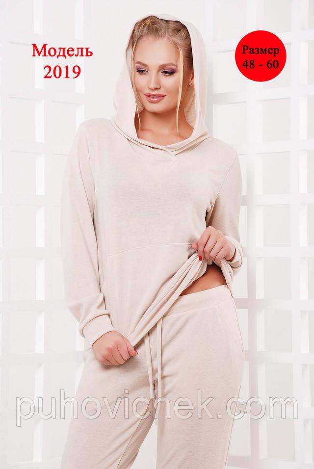 f2791dd1451 Стильные спортивные костюмы женские фото интернет магазин  продажа ...