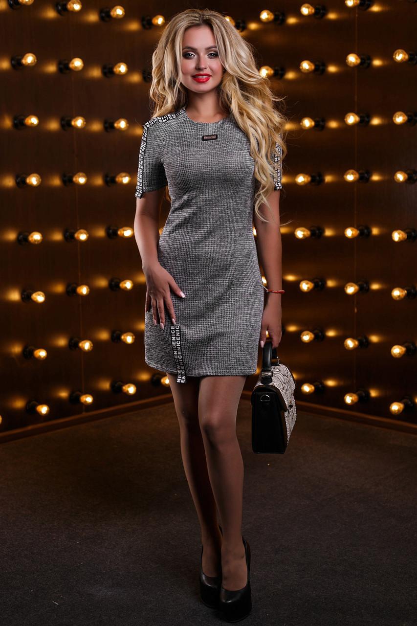 5cabf27173da Стильное повседневное женское платье, короткое, трикотажное, серое, размер  44, 46,
