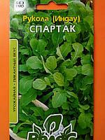 Руккола (индау) Спартак 1г