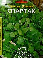 Руккола (индау) Спартак 5г