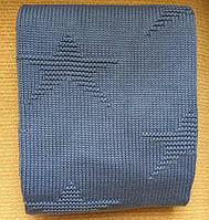 Плед вязанный хлопковый синего цвета