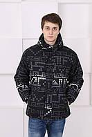 Мужская горнолыжная куртка (Польша) Frestep