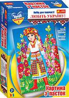 "Набор для творчества.Картинка из пайеток""Украиночка"" 7 +"