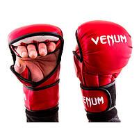 Перчатки Venum MMA  Flex