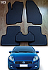 Килимки на Fiat Grande Punto / Punto '05-14. Автоковрики EVA