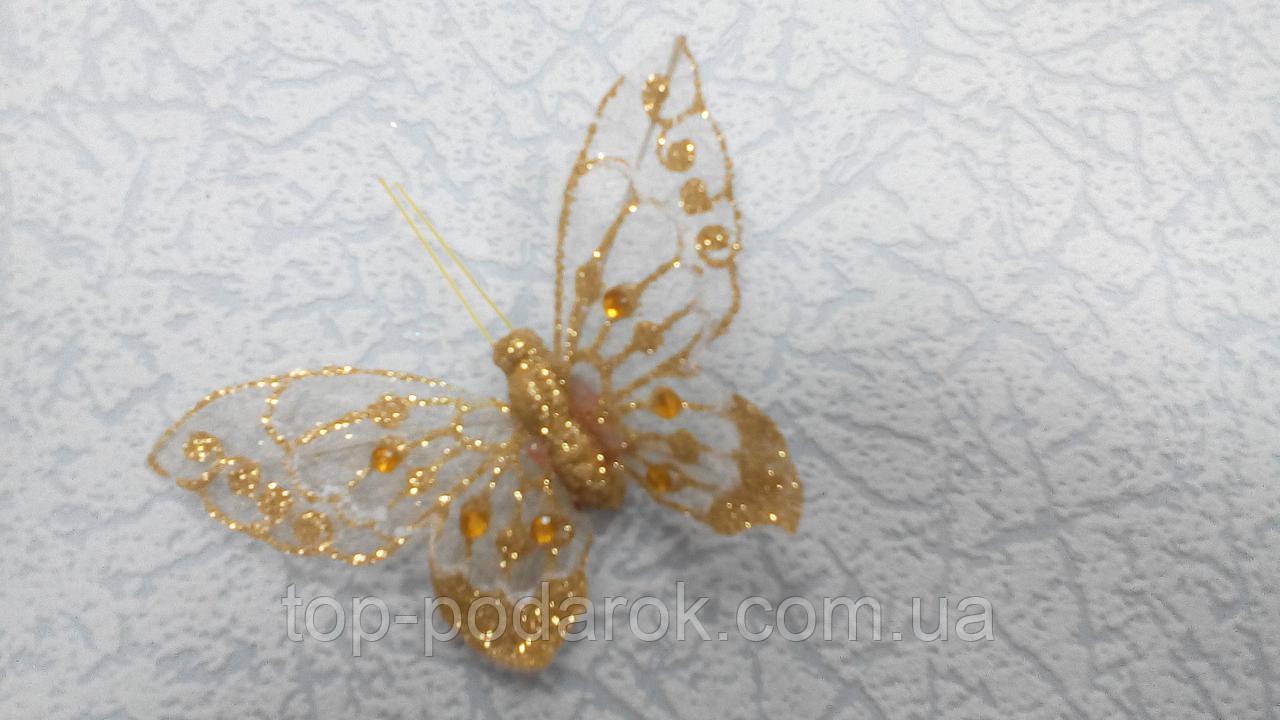 Бабочка декоративная на магните 10 см