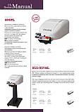 Пневматический клипсатор для гриссини до 1800 шт/ч, фото 3