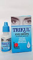 Трикул, Trikul, (15ml) - капли для глаз, фото 1