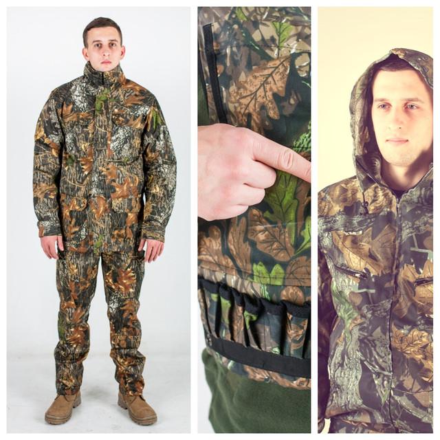 Костюмы для охоты и рыбалки, жилеты для охотников