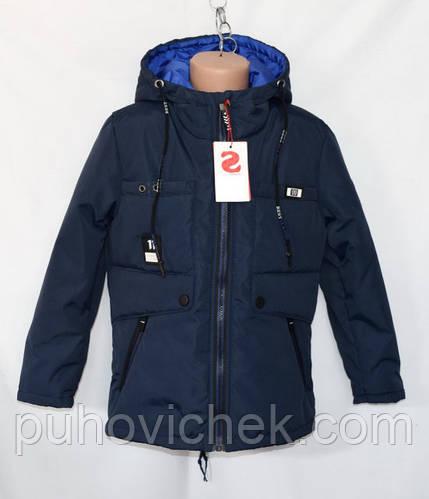 Модная куртка парка для мальчика весна