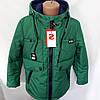 Детские куртки для мальчиков интернет магазин, фото 6