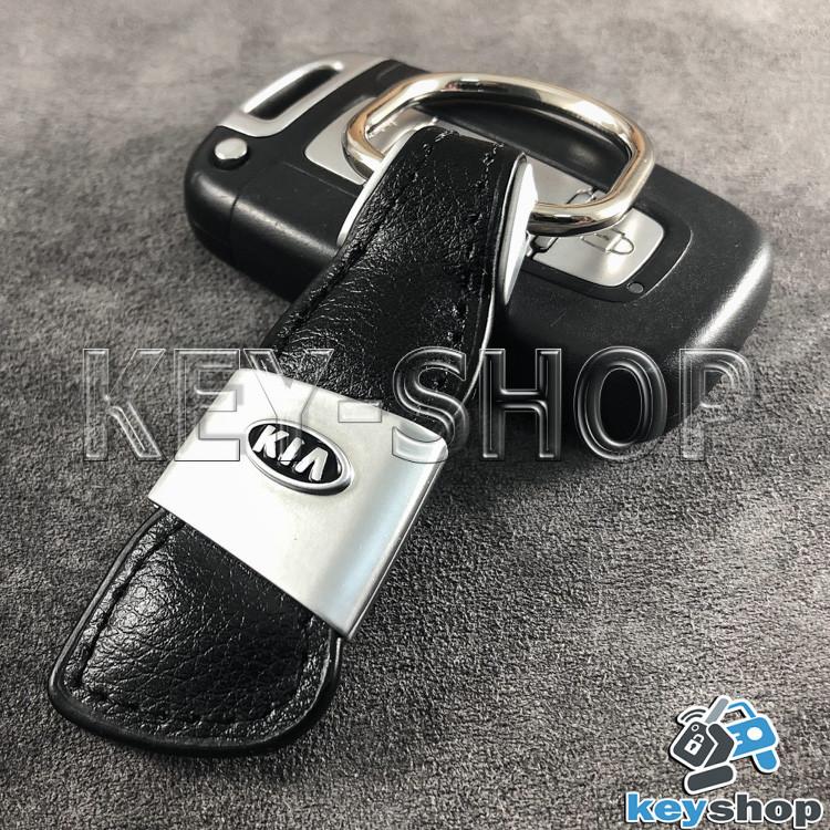 Брелок для авто ключей KIA (КИА) кожаный