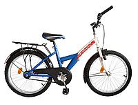 """Велосипед подростковый 20"""" JUNIOR, модель 57  ХВЗ Сине-голубой"""