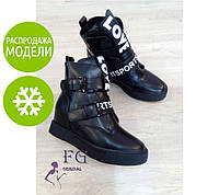 """Зимние ботинки сникерсы """"Love Sport"""". Распродажа"""